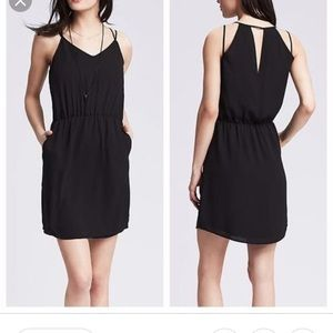 Banana Republic Strappy Cutout Dress